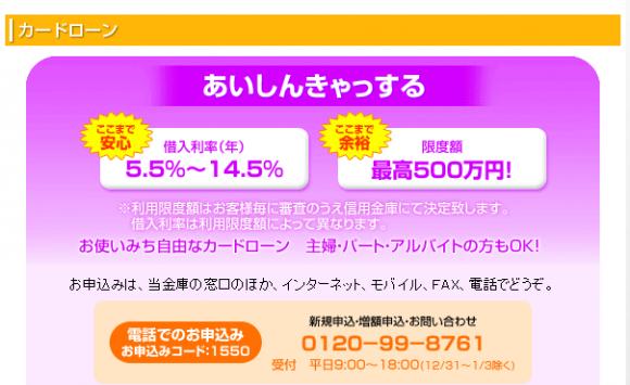 %e3%81%82%e3%81%84%e3%81%97%e3%82%93%e3%81%8d%e3%82%83%e3%81%a3%e3%81%99%e3%82%8b