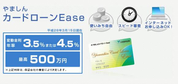 %e5%a4%a7%e5%92%8c%e4%bf%a1%e7%94%a8%e9%87%91%e5%ba%ab