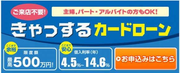 %e6%84%9b%e5%aa%9b%e4%bf%a1%e7%94%a8%e9%87%91%e5%ba%ab
