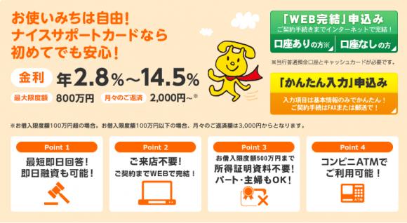 %e7%be%a4%e9%a6%ac%e9%8a%80%e8%a1%8c