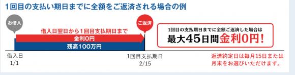 %e3%83%93%e3%82%b8-8