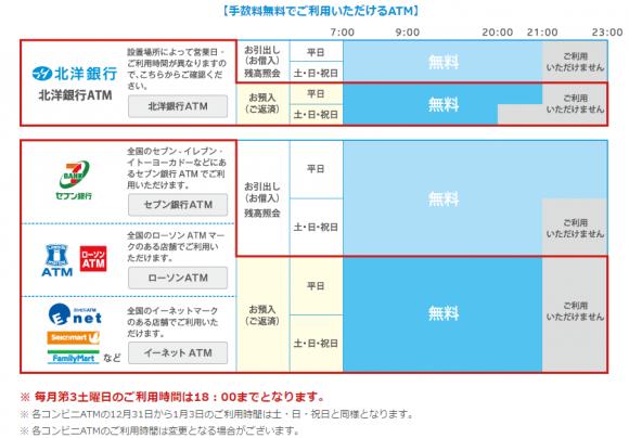 %e3%82%a2%e3%83%ab%e3%82%ab