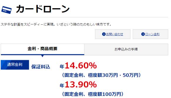 %e5%b7%9d%e5%b4%8e%e4%bf%a1%e7%94%a8%e9%87%91%e5%ba%ab