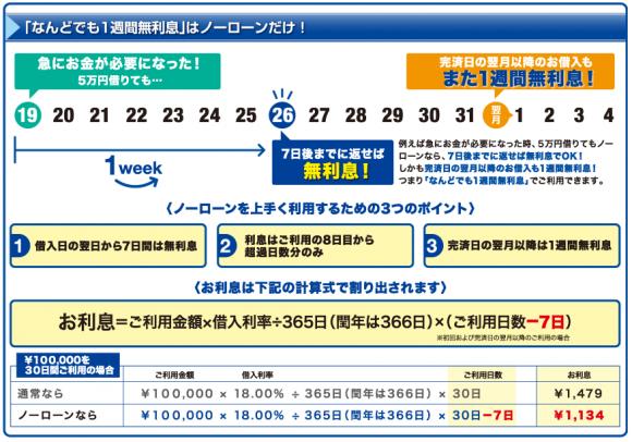 3%e3%82%ad%e3%83%a3%e3%83%97%e3%83%81%e3%83%a3