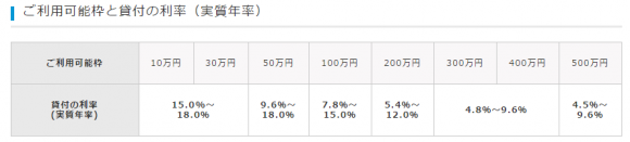 %e3%82%ad%e3%83%a3%e3%83%97%e3%83%81%e3%83%a32