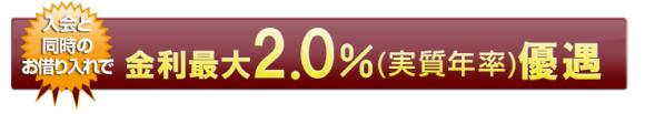 %e3%82%aa%e3%83%aa%e3%82%b3crest-for-biz%e3%80%80%e3%83%93%e3%82%b8%e3%83%8d%e3%82%b9%e3%83%ad%e3%83%bc%e3%83%b3-7