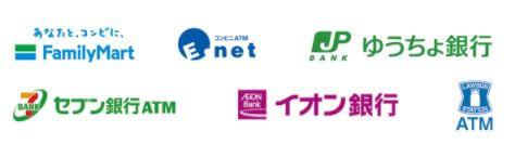 Fマネーカード コンビ二 ATM