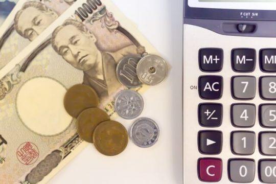 カードローン 金利 利息 計算方法